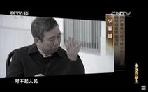 """Bình chọn quan tham """"nhận tội thành khẩn nhất"""" ở Trung Quốc"""