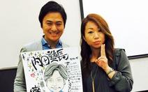 """Giao lưu với """"phù thủy"""" trang điểm Nhật BảnUchida Hiroshi"""