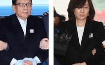 Hàn Quốc buộc tội hai cựu quan chức chính phủ