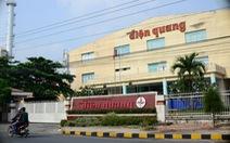 Audio 12-2:Gia đình bà thứ trưởng có gì ở Công ty Điện Quang?