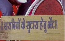 Ấn Độ tặng… gậy cho cô dâu trị chồng nghiện rượu