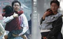 Thâm sơn hành của Trung Quốc'nhái' Chuyến tàu sinh tử