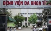 Bộ Công an nói đã 'điều tra khách quan' vụ bắt bác sĩ Lương