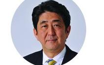 Duy nhất trên Tuổi Trẻ: Thông điệp của Thủ tướng Nhật Bản Shinzo Abe
