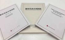 Một phân tích nhanh về Sách trắng quốc phòng Trung Quốc