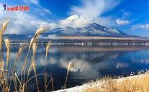 Tour Nhật Bản mùa tuyết trắng chỉ từ 20,9 triệu đồng