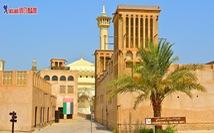 Tour Dubai 5 sao trọn gói từ 22,4 triệu đồng