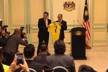Thủ tướng Malaysia kêu gọi: 'Hãy đi và mang cúp về nhà'