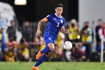 'Mục tiêu của Thái Lan là giành vé dự World Cup 2022'