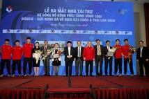 VTC chính thức là đơn vị sản xuất, phát sóng vòng loại bảng K U-23 châu Á tại Việt Nam