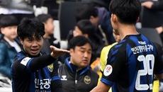 Video toàn bộ màn trình diễn của Công Phượng trong trận Incheon thua Daegu