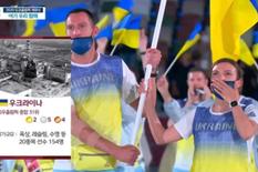 Đài MBC xin lỗi vì hình ảnh và chú thích 'không phù hợp' ở lễ khai mạc Olympic