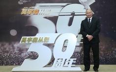 Ngô Vũ Sâm kỷ niệm 50 năm, Anh hùng bản sắc ra mắt phiên bản 4K