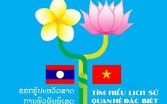 Danh sách người trúng giải cuộc thi lịch sử Việt - Lào