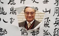 Người đời tiếc thương 'võ lâm minh chủ' Kim Dung