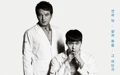 Cáo buộc tấn công tình dục: nhiều nam diễn viên Hàn mất việc