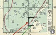 Nối liền đường 9 đoạn, Trung Quốc âm mưu độc chiếm Biển Đông?