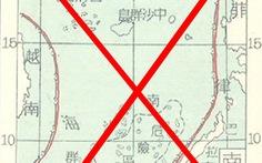 Âm mưu vẽ lại 'đường lưỡi bò' của Trung Quốc là phi lý, nguy hiểm