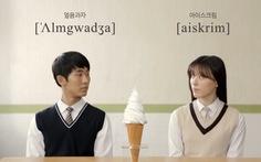 Cùng ngôn ngữ nhưng Triều Tiên và Hàn Quốc chưa chắc hiểu nhau