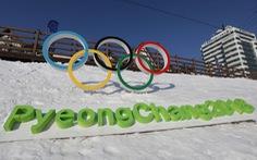 Anyoung PyeongChang! Xin chào PyeongChang!