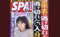 Khó tin chuyện báo Nhật xếp hạng 'trường có nữ sinh dễ dụ'