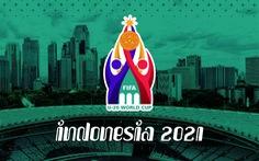 Indonesia sẽ là nước chủ nhà World Cup U20