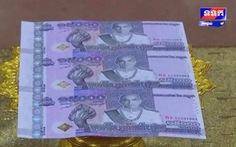 Campuchia phát hành tiền kỷ niệm 15 năm Quốc vương Sihamoni đăng quang