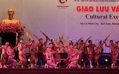 Đại biểu SSEAYP hò reo cùng những ca khúc Việt