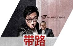 Trung Quốc: Không có chuyện cài cắm gián điệp vào Quốc hội Úc