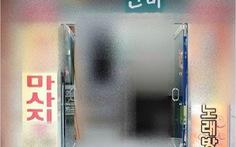 Cảnh sát Hàn Quốc bắt 26 phụ nữ Việt làm ở quán karaoke 'đèn mờ'