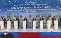 Thủ tướng: Thu hút tập đoàn lớn tạo quốc kế dân sinh