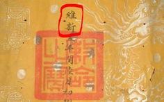 Nhật Bản công bố niên hiệu mới, tìm hiểu niên hiệu các triều vua