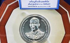 Thái Lan đúc đồng xu mệnh giá 1 triệu baht