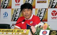 HLV Hàn Quốc tin vào đội trưởng Bùi Tiến Dũng