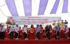 Mô hình doanh nghiệp trong trường học ở Nam Cần Thơ