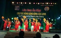 Liên hoan Âm nhạc khu vực Đồng bằng sông Cửu Long