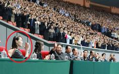 Em gái ông Kim Jong Un xuất hiện sau 53 ngày vắng bóng