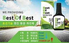 Giới thiệu dầu nhớt Hàn Quốc tại thị trường Việt Nam