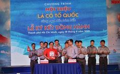 Trao tặng 1 triệu lá cờ Tổ quốc cho ngư dân bám biển