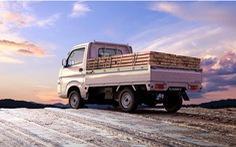 Super Carry Pro 2019 tải nhẹ hàng đầu thế giới có mặt ở 39 đại lý Suzuki tại Việt Nam.