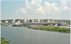 Mỹ loại Trung Quốc khỏi dự án nhà máy điện hạt nhân của Romania