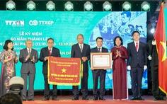 Thông tấn xã Giải phóng nhận danh hiệu Anh hùng lực lượng vũ trang nhân dân