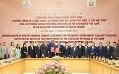 Mỹ hỗ trợ Việt Nam xây dựng chính phủ điện tử