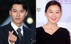 Diễn viên 'Hạ cánh nơi anh', 'Thế giới hôn nhân' được Hàn Quốc trao bằng khen
