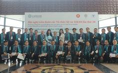 Thêm 44 kỹ sư EVNHCMC nhận Chứng chỉ kỹ sư chuyên nghiệp ASEAN