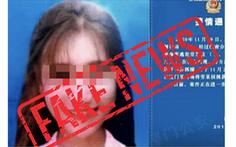 Loan tin nữ sinh làm lây nhiễm HIV cho 19 người, bị phạt 5 triệu đồng