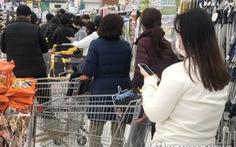 Người đàn ông Hàn Quốc chết tại nhà riêng, nghi do nhiễm virus corona