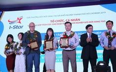 Khởi động Giải thưởng Đổi mới sáng tạo và khởi nghiệp TP.HCM năm 2020