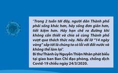 TP.HCM ban bố 12 việc cần làm ngay trong '14 ngày vàng' chống dịch COVID-19