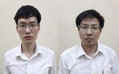 Bộ Công an bắt tạm giam 3 cán bộ Tổng cục Hải quan trong vụ án buôn lậu